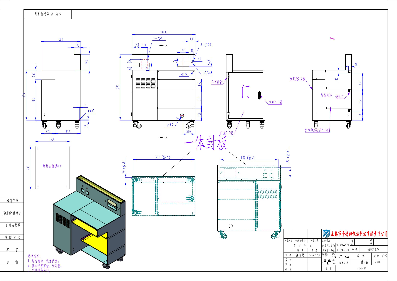 Computer Enclosure Cabinet