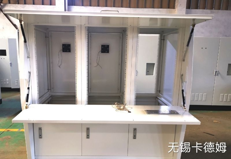 Electrical Equipment Enclosure