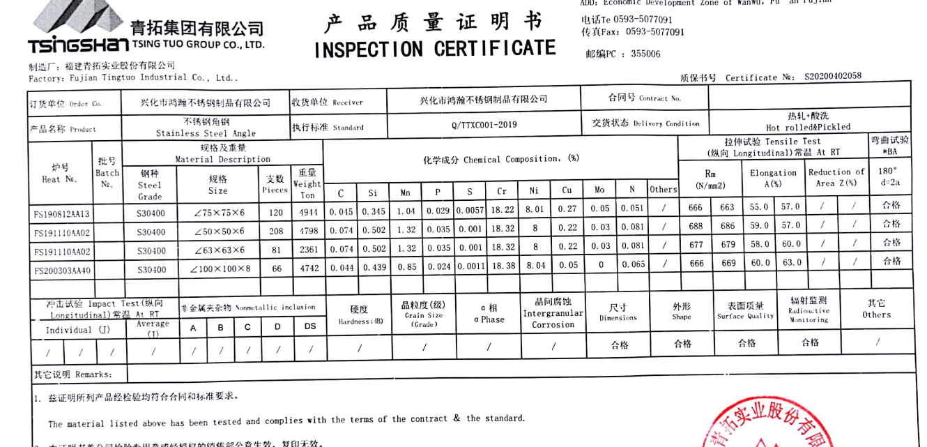 SS304 Steel Angle Material Spe