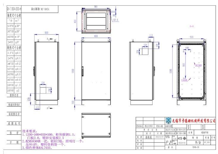Steel Floor Standing Enclosure